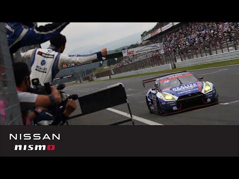 スーパーGT 第5戦富士スピードウェイ 日産GT-R勢の激しい決勝レースの様子をおさめたダイジェスト動画