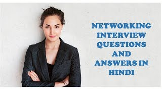 NETWORKING INTERVIEW QUESTIONS AND ANSWERS IN HINDI