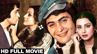 Khel Khel Mein L Indian CrimeThriller Movie L Rishi Kapoor Neetu Singh Rakesh Roshan L 1975
