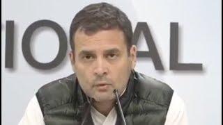 Rahul Gandhi Press Meet On Pulwama Attack..Manmohan Singh..Narendra Modi.. Pakistan