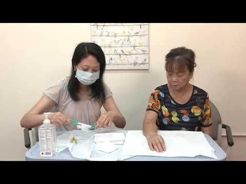 影片: 伤口护理(简体)