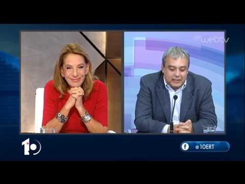 Ο Χριστόφορος Βερναρδάκης στο «10» | 25/11/2019 | ΕΡΤ