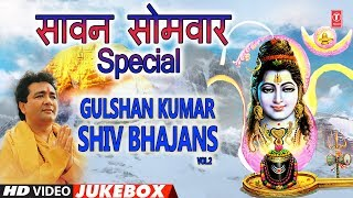 सावन सोमवार शिवजी के Special भजन,Gulshan Kumar Shiv Bhajans,Top Morning Shiv Bhajans,Best Collection - Download this Video in MP3, M4A, WEBM, MP4, 3GP