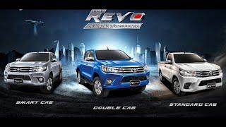 รีวิว Toyota Hilux Revo ภายในหรู ขับนุ่ม เทคโนโลยีเด่น