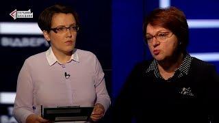ПРО головне: Ірина Микичак, директорка  департаменту охорони здоров'я ЛОДА
