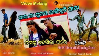 Oriya Songs // Sad Romantic Music // Sambit Kumar, Barsha, Papu, Chandan, Bharat //Chandrabati Music