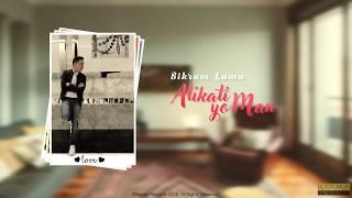 Karma Originals   Bikram Lama - Alikati Yo Man   Audio