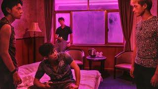 Trailers y Estrenos El lago del ganso salvaje - Trailer subtitulado en español (HD) anuncio