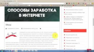 Cписки рабочих прокси socks5 mail.ru