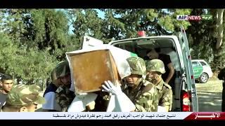 تشييع جثمان شهيد الواجب العريف رفيق رجم بمقبرة ديدوش مراد بقسنطينة