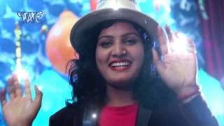 LATEST NEW YEAR PARTY SONG 2017 - Sara India Bol Rahal Ba Happy New Year - Nisha - Bhojpuri Hit Song