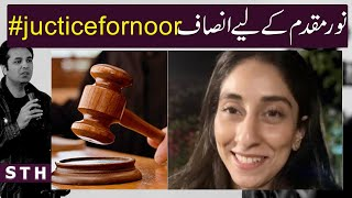 Justice for Noor  Syed Talat Hussain