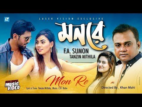 Download Mon Re | FA Sumon & Tanzin Mithila | HD Eid Exclusive Music Video - 2018 | ZH Babu | Khan Mahi HD Mp4 3GP Video and MP3
