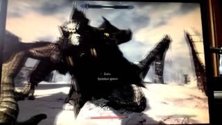 Как летать на драконе в The Elder Scrolls 5 SkyRim  DLC Dragonborn
