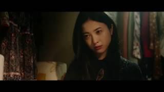 映画『ユリゴコロ』予告編 | Kholo.pk
