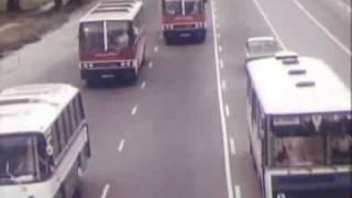 Транспорт в СССР.