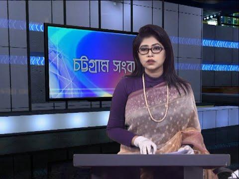 06 PM News || সন্ধ্যা ৬টার সংবাদ || 10 July 2020 || ETV News