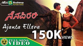 Ajantha Ellora | Nenapirali | Prem Kumar | Vidya Venkatesh | Varsha