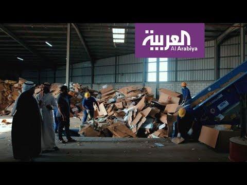 العرب اليوم - شاهد: محفظة إقراض الشركات الصغيرة والمتوسطة لـ