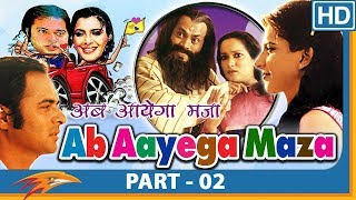 Ab Ayega Mazaa 1984 Hind Movie Part 02 Farooq Sheikh Anita Raj Ravi Baswani