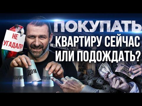Совет миллиардера: «Не берите ипотеку, это петля!»