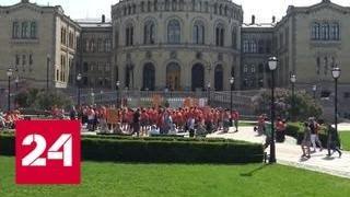 Адвокат: у Норвегии нет доказательств вины задержанного россиянина - Россия 24