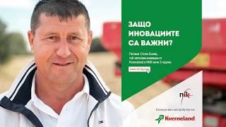 Стоян Бонев