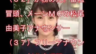 田中萌アナ&加藤泰平アナ週明けも番組欠席