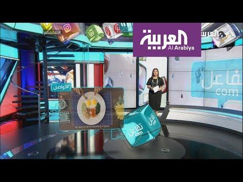 العرب اليوم - شاهد: تطبيق