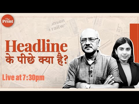 Special Q&A in Hindi with Shekhar Gupta on the SC order  Farm Laws, Tejas, Covid vaccine & more