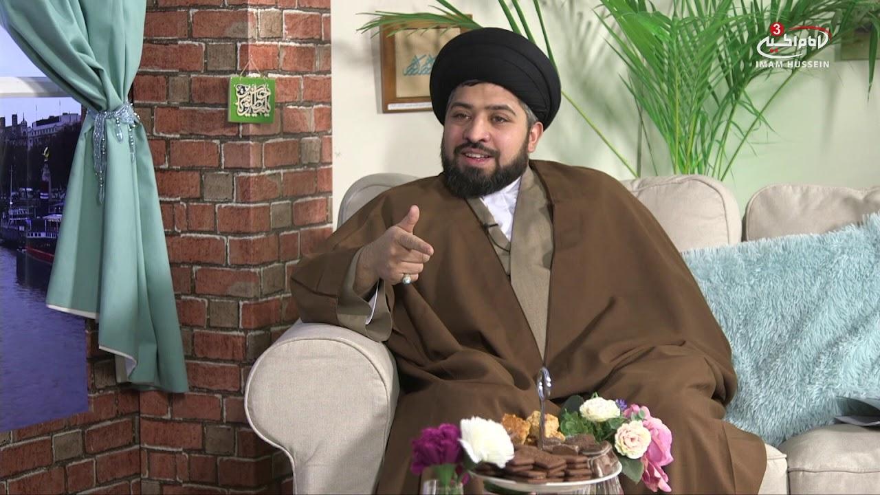 Mental health in Islam   Episode 2