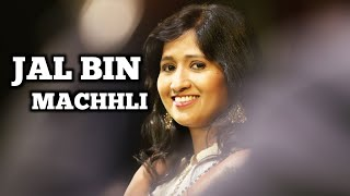 JAL BIN MACHHLI | SAMPADA GOSWAMI | LATA   - YouTube