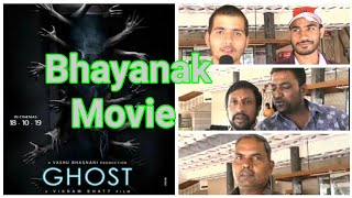 Ghost movie review    Public Talk    Public Response