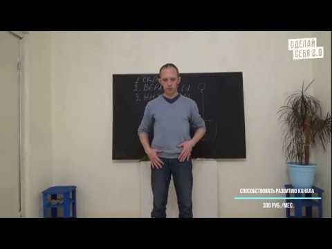 Гимнастика при сколиозе 1 степени лечебная гимнастика