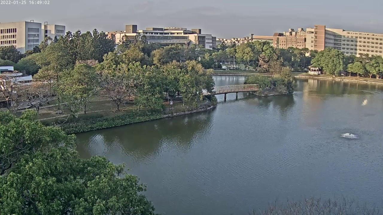 清華大學成功湖
