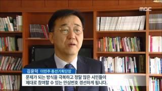 2016년 02월 11일 방송 전체 영상