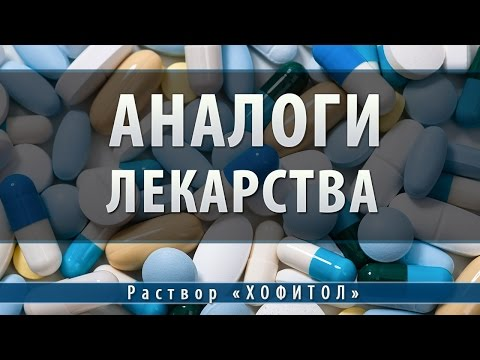 Лечение гепатита с инсиво