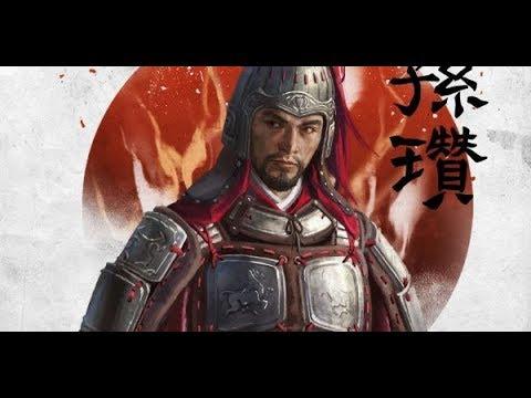 Saving Your Disaster Three Kingdoms Campaign - Gongsun Zan Legendary