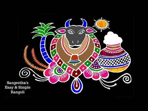 pongal rangoli design by sangeetha