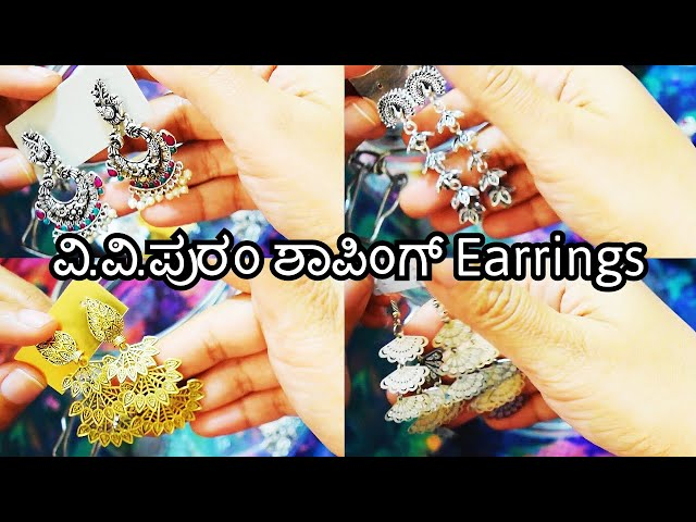 57 VV Puram Bangalore Shopping Haul | Earrings | Organization Tips | VLOG #Kannada