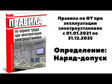 https://youtu.be/OZjmuw7jOtE