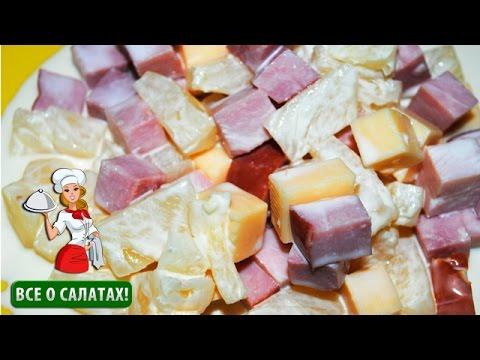 Салат с ананасами и ветчиной (салат с ананасом и сыром, простой салат с ананасами)
