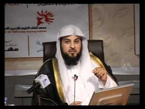 استمتع بحياتك – الشيخ الدكتور محمد العريفي 4-9