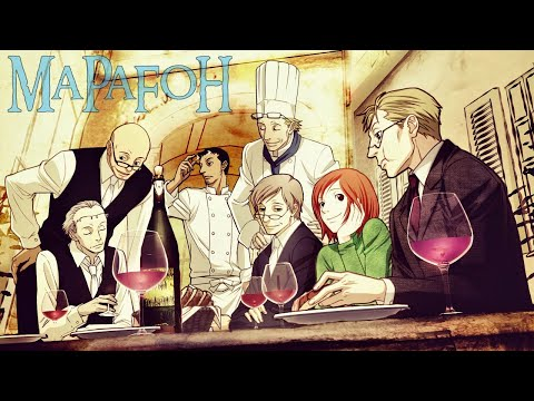 Аниме | Ресторан «Райский уголок» | Марафон