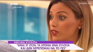 Η σπάνια συνέντευξη της γυναίκας του Μιχάλη Κωνσταντίνου (B)