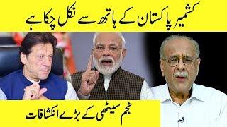 Qashmir Hath Se Nikal Gya? PTI Govt Exposed by Najam Sethi | Sethi Sey Sawal | NS