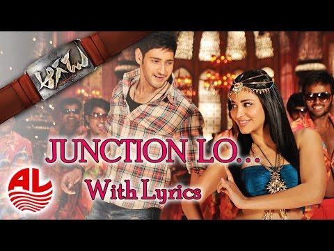 Junction Lo