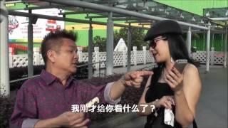 陈建彬 爆笑脱口秀 片段2 〈色〉