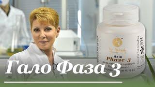 Фаза 3 Dr. Nona