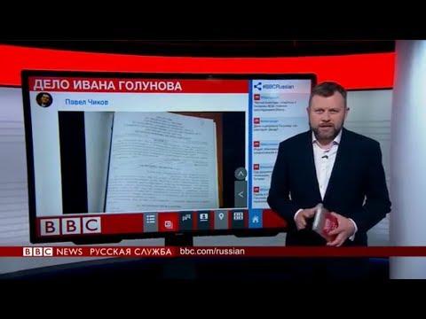 ТВ-новости   Запад - о странностях в деле Ивана Голунова   10 июня